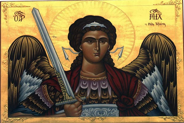 Litany of St. Michael the Archangel