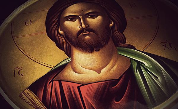 Prayer for Christlikeness