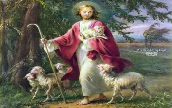 MERCIFUL FATHER prayer